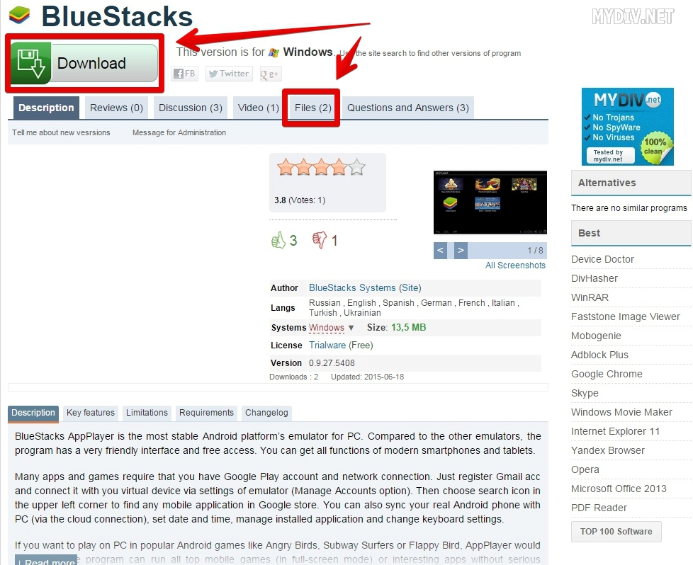 Description section of BlueStacks software